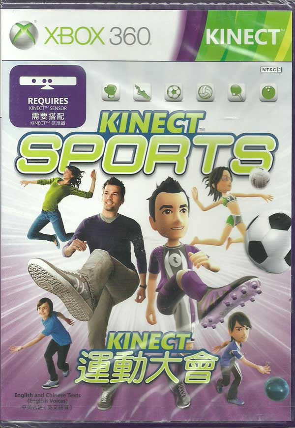 kinect_sports_xbox360