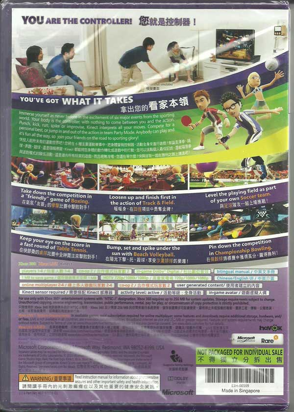 kinect_ sports_xbox360