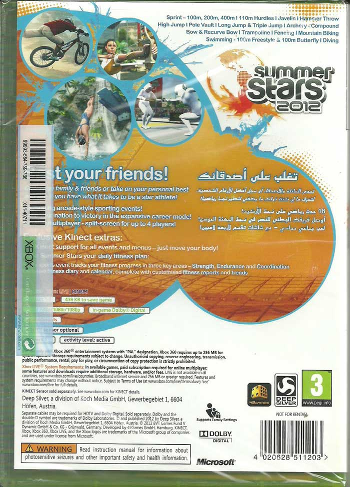 Summer Stars 2012 Kinect XBOX 360
