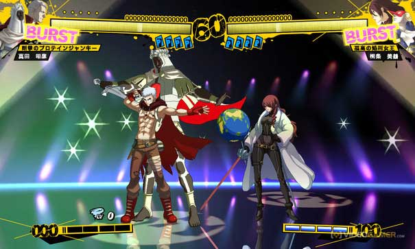 Persona 4: The Ultimate In Mayonaka Arena PS3