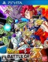 dragonball-z-battle-of-z-cover-ps-vita