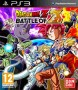 dragonball-z-battle-of-z-cover-ps3